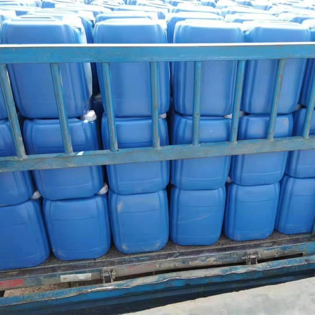 乳化液废水处理产品装车运输